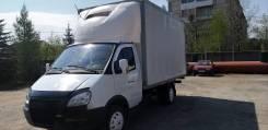 ГАЗ ГАЗель. Газель рефрижераторы, 2 700куб. см., 1 500кг., 4x2