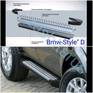 Подножка. Great Wall Hover H3 Great Wall Hover H5 Ford Ranger Ford Kuga Ford Explorer, U152, U502, UN152 Ford EcoSport Geely Emgrand X7 Geely MK Cross...