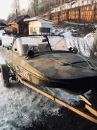 Обь-3. 1999 год год, длина 4,20м., двигатель подвесной, 40,00л.с., бензин