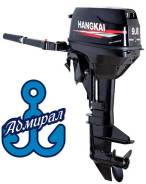 Hangkai. 9,80л.с., 2-тактный, бензиновый, нога S (381 мм), 2018 год