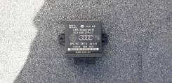 Корректор фар. Audi: Q7, A6, S3, TT, A3, A6 allroad quattro, S6, S8, S4, A8, RS6, A4, TTS, RS4 AKE, ALT, ARE, ARS, ASB, ASG, ASN, AUK, AWT, AWX, AYM...