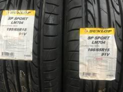 Dunlop SP Sport LM704, 195/65 R15
