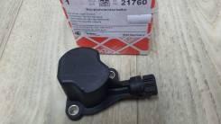 Датчик включения заднего хода 21760 Febi Audi Seat Skoda Volkswagen 21760