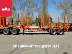 Политранс ТСП 9417. Полуприцеп сортиментовоз ТСП 9417 в Улан-Удэ, 33 000кг. Под заказ
