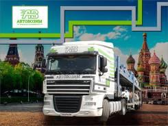 Доставка автомобилей автовозами из/в Москвы по России и СНГ