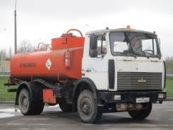МАЗ 533702. Автотопливозаправщик ГРАЗ на шасси МАЗ (2007), 11 150куб. см., 18 000кг., 4x2