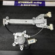 Стеклоподъемный механизм. Nissan Teana, J31, PJ31, TNJ31 QR20DE, QR25DE, VQ23DE, VQ35DE