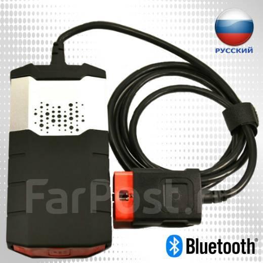 Delphi DS150 usb + Bluetooth - Диагностический сканер