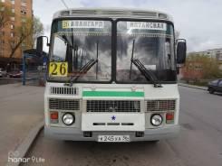 ПАЗ 3205. Продам автобус 2011 обмен возможен, 23 места, С маршрутом, работой