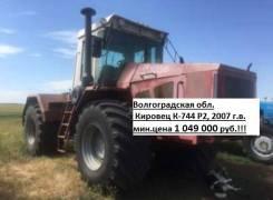 Кировец К-744. Продам Трактор Р2, 2007 г. в., 349,42 л.с.