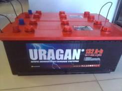 Аккумулятор Uragan 132Ah оп 2019г!. 132А.ч., производство Европа