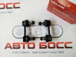 Линк передний правый левый Odyssey/Saber производство GMB цена за 1 шт 51320-S84-A01