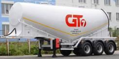 GT7 V 34. Цементовоз новый стальной с компрессором 35 м3, 40 000кг. Под заказ