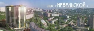 3-комнатная, улица Невельского 1а. Луговая, агентство, 100кв.м.