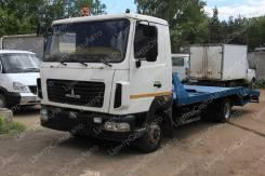 МАЗ 4371. Эвакуатор ломаная платформа, 7 000куб. см., 6 300кг., 4x2