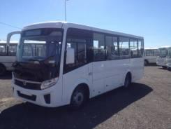 ПАЗ Вектор Next. Автобус ПАЗ 320435-04 (Вектор Некст, доступная среда), 19 мест, В кредит, лизинг