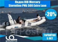 Mercury. 2019 год год, длина 5,00м., двигатель без двигателя