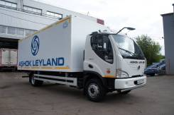 Ashok Leyland. Тест-драйв Изотермического фургона с Boss 1223, 5 700куб. см., 7 000кг., 4x2