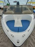 Продам катер Анрида, пластиковый, красивый! с мотором Ниссан 90 л. с. 2008 год, длина 4,70м., двигатель подвесной, 90,00л.с., бензин