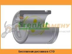 Поршень суппорта перед FRENKIT / P434901