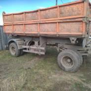 Нефаз 8560. Продается телега зерновозная , 10 000кг.