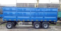 СтавПрицеп 8499/030СХ. Прицеп зерновоз 8499 на односкатной ошиновке и 12 тонныео си, 18 300кг.