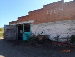 Продажа объектов недвижимости. Пограничный, улица Пограничная 74, р-н пгт. Пограничный