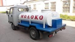 УАЗ. 36221, Молоковоз/Водовоз, цистерна для перевозки пищевых жидкостей, 2 700куб. см., 1 200кг., 4x4