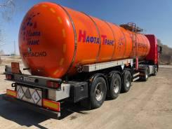 Foxtank. Продается полуприцеп цистерна битумовоз нефтевоз