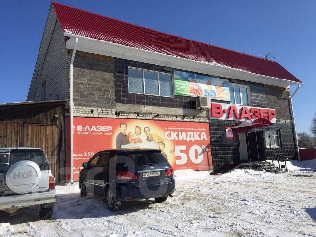Магазин техника для дома в красноармейском районе магазин женского белья в пушкине