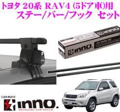 Крепления. Toyota RAV4, SXA10, SXA10C, SXA10G, SXA10W, SXA11, SXA11G, SXA11W, SXA15, SXA15G, SXA16, SXA16G