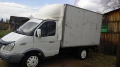 ГАЗ 3302. Продается Газель 3302, 2 900куб. см., 1 500кг., 4x2