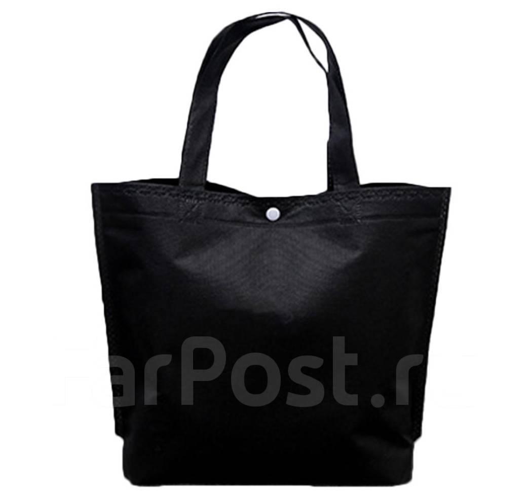 f39879a577ee Купить сумки в Уссурийске. Мужские и женские!