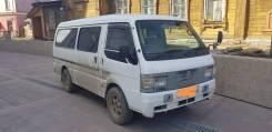 Mitsubishi Fuso Super Great Highway Cargo FU. Продается микроавтобус мицубиси делика карго, 5 мест