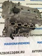 Двигатель для Toyota Corolla E15 2006-2013