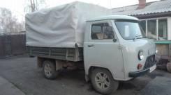 УАЗ. Продам бортовой, 2 500куб. см., 1 000кг., 4x4