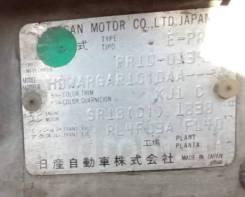 Горловина топливного бака. Nissan Presea, HR10, PR10, R10 GA15DS, SR18DE, SR18DI, SR20D