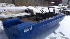 Обь-3. 1986 год год, длина 3,50м., двигатель подвесной, 30,00л.с., бензин