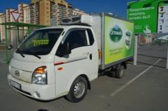 Hyundai Porter II. Продается , 2 500куб. см., 1 000кг., 4x2