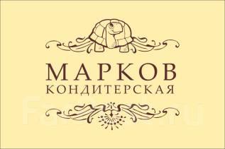 Разнорабочий. ИП Марков Ю.А. Ул.Киевская д.14