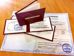 """Рабочие специальности в Учебным центре """"СтройГазСервис"""""""