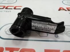 Крепление торсиона правое левое оригинал Terrano #21 Japan цена за 1 54210-31G10