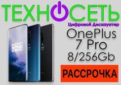 OnePlus 7 Pro. Новый, 256 Гб и больше, Золотой, 3G, 4G LTE, Dual-SIM, NFC