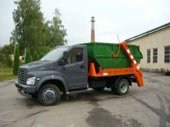 ГАЗ ГАЗон Next C41R13. Бункеровоз МК-1412-13 на шасси ГАЗ-C41R13, 4 430куб. см.