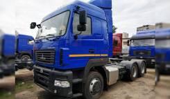 МАЗ 643019-1420-012. Продается седельный тягач МАЗ 6430E9-520-020, 12 000куб. см., 15 700кг., 6x4