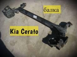 Балка поперечная. Kia Cerato, TD Kia Shuma Kia Forte Двигатели: G4FC, G4KD