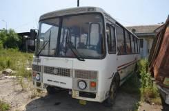 ПАЗ 4234. Автобус, 30 мест