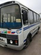 ПАЗ 32053. Продается ПАЗ 2001, 25 мест
