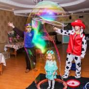 Шоу гигантских мыльных пузырей. Находка