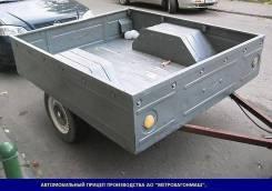 ММЗ. Прицеп -81021, 1991